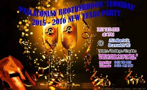 WEBSITE PALLACONIAN BROTHERHOOD LEONIDAS 2015 - 2016 NEW YEARS EVE PARTY