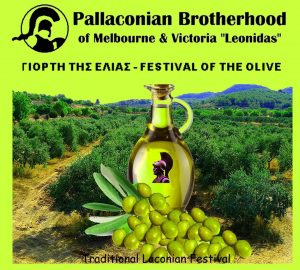LAKONIAN FESTIVAL OF THE OLIVE