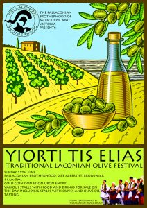 OLIVE FESTIVAL 2016 FLYER - GEORGE PANOS- large