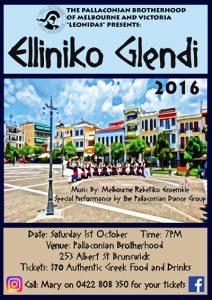 Leonidas-Elliniko-Glendi-212x300.jpg