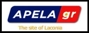 APELA-LACONIA-300x113.jpg