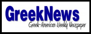 GREEK-NEWS-USA-300x113.jpg