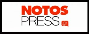 NOTOS-PRESS-GR-300x116.jpg